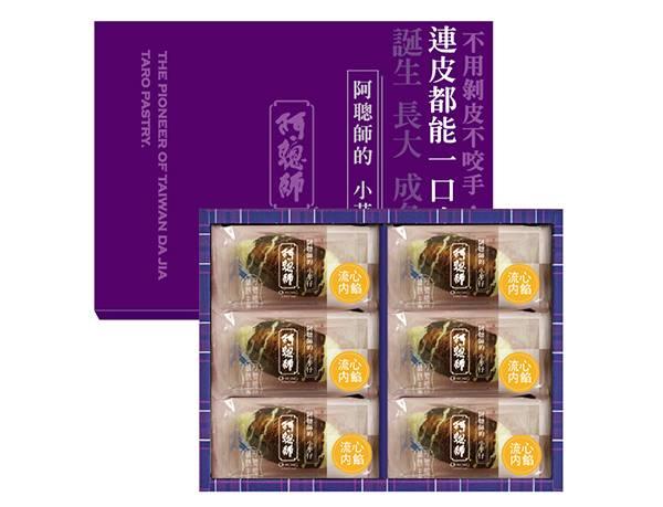 【台灣手信】香港網購得到10大台灣必吃手信!快車肉乾、芋頭流芯酥、鳳梨酥