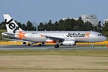 【武漢肺炎】各大航空公司日本機票安排!HKexpress、國泰、Asia Miles可免費改期退票
