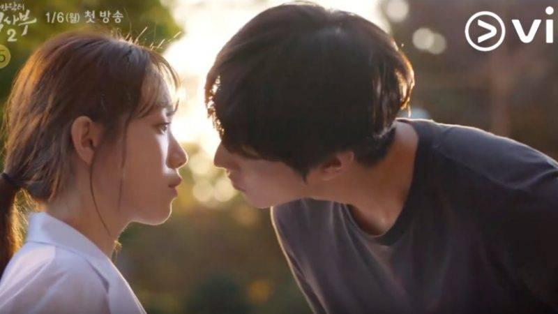 Nielsen Korea, 愛的迫降, 夫婦的世界, 浪漫醫生金師傅2, 韓劇排行榜,