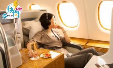 GOtrip快閃12點,阿聯酋航空, 曼谷, 機票優惠, 旅遊優惠, 機票,商務艙, 貴賓室