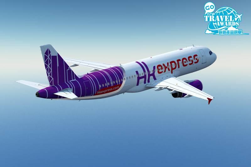 GOtrip Travel Awards 旅遊產品選舉 2020, HK Express, 機票, 日本