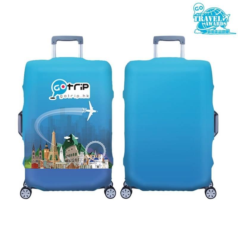 GOtrip Travel Awards 旅遊產品選舉 2020