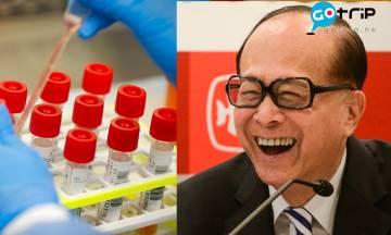 長江,武漢肺炎, 新型冠狀病毒, 快速試劑, 新加坡, 香港, 誠哥, 抗疫