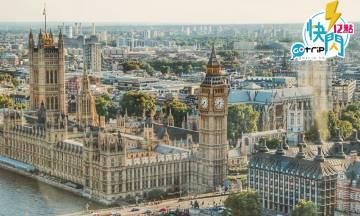 GOtrip快閃12點, 旅遊優惠, 英國, 倫敦, 機票優惠, 機票 , 經濟艙