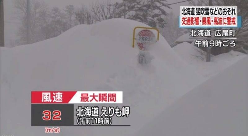 【北海道天氣】北海道下大雪!半日積雪已增加50cm