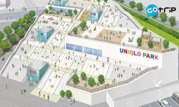 UNIQLO東京開設3間大型店 全球旗艦店東京銀座UNIQLO TOKYO開幕!