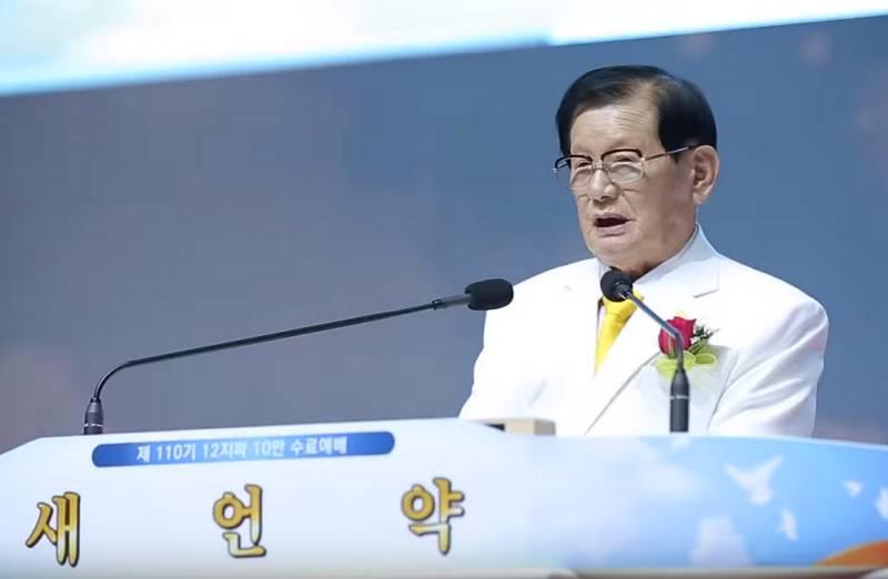 【新冠肺炎】南韓逾半病例與新天地教會有關 教主將以過失殺人罪被起訴