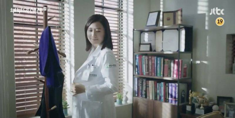 女主角是一名醫生