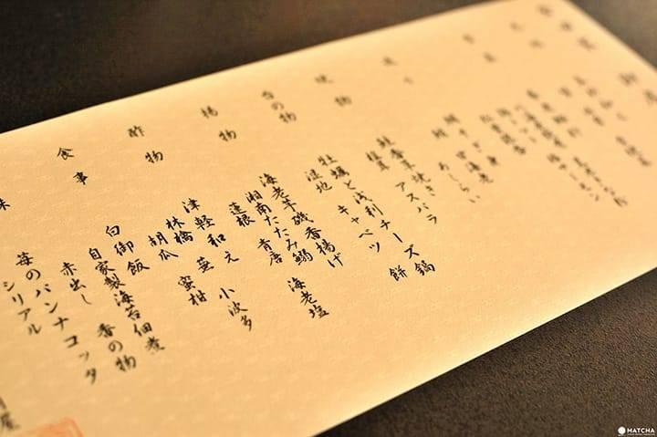 【日文教室】去日本旅行要知15個超實用漢字!單看字面會誤會意思