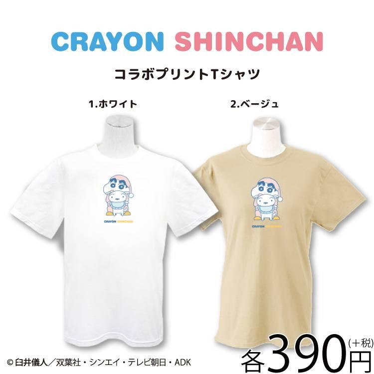 日本390円雜貨店 Thank You Mart推蠟筆小新系列商品!HK$28買到!