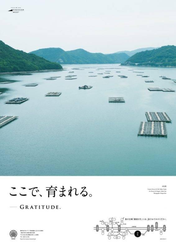 2020日本觀光海報大獎作品 一次過睇超美景色!
