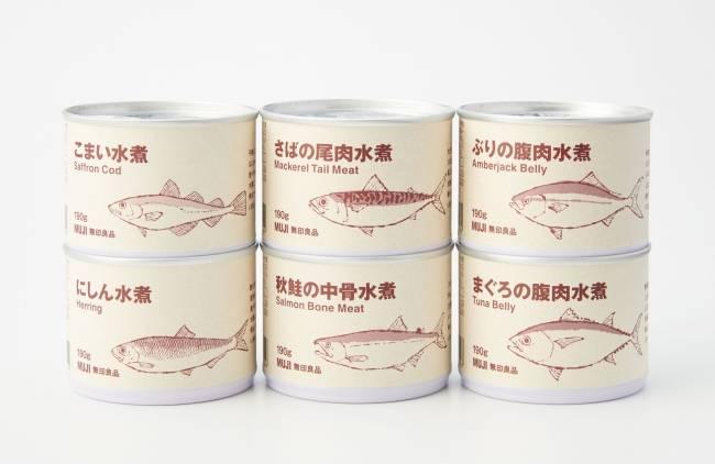【MUJI】日本無印良品人氣美食新商品 魚呢個部位都有罐頭!