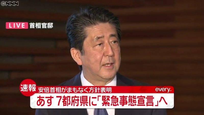 最新緊急宣言消息(圖片來源:NNN新聞)
