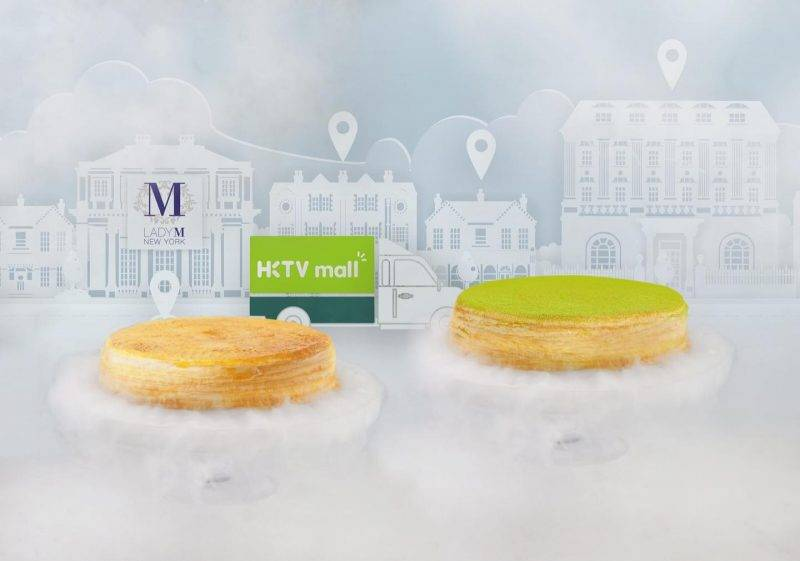 【#GOtrip快閃12點】Lady M推出4個抗疫優惠 外賣自取有折+甜品送到上屋企