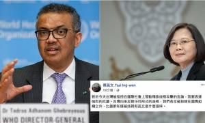 世衛譚德塞指責台灣人身攻擊 蔡英文反駁並邀他訪台!網民:大體的對應!