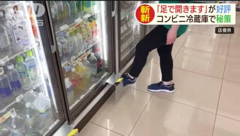 【新冠肺炎】便利店雪櫃把手多菌 日本老闆一招貼心行為解決