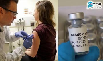 【新冠肺炎】英國牛津大學成功研發新冠肺炎疫苗 現進行人體試驗!預計今年內面世!