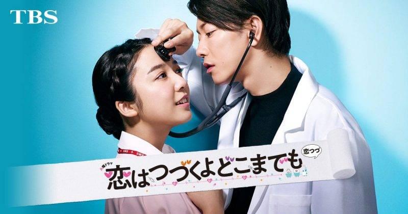 【2020冬季日劇】3套已完結必看日劇!穿越懸疑燒腦、戀愛、不倫