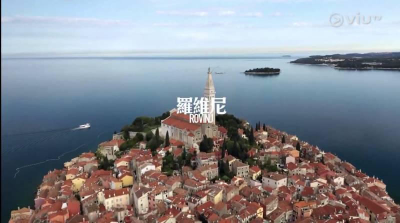 去克羅地亞只用1萬蚊 《萬遊攻略》去盡15個景點