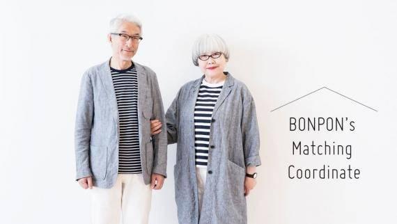 這對日本夫婦非常恩愛,40年堅持每間斷穿情侶裝。(圖片來源:bonpon511@IG)