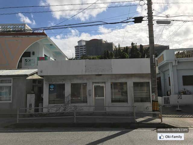 【移居日本】過來人分享成功移居日本攻略移民日本|一家3口成功取得日本永住權經過
