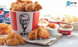【#GOtrip快閃12點】KFC肯德基最新優惠$45二人餐 任用17張優惠券!附外賣code!