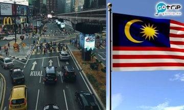 馬來西亞兩姐妹 2個月足不出門仍確診!當局正追查無症狀患者感染源頭!