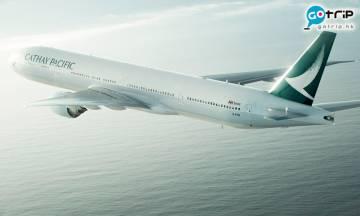 國泰航空宣布延長免費取消機票日期