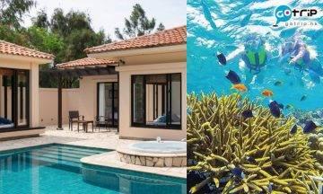 星野集團沖繩新Resort「RISONARE小濱島」即將開幕!豪華別墅潛水觀星!