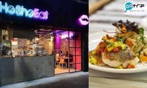 【#GOtrip快閃12點】HeSheEat新優惠 晚餐堂食/自取買一送一!