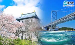 【免費機票】日本國家旅遊局送雙人來回機票 三大旅遊景點任你選!