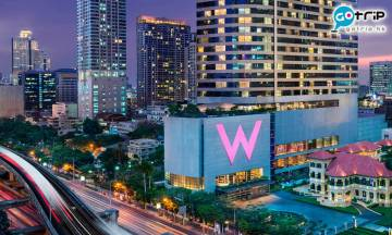 【#GOTRIP快閃12點】Marriott萬豪集團泰國酒店住宿禮券低至67折 優惠期至年尾!