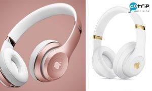Apple蘋果首推頭戴式耳機 無線設計任換配件!將會推出玫瑰粉?
