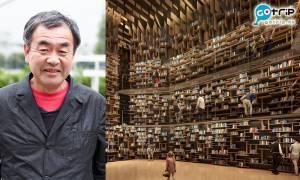 日本建築大師新作!關東角川武藏野博物館 餐廳+最美圖書館+藝術館!