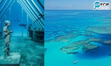 澳洲, 昆士蘭, 水底藝術館, Townsville, MOUA