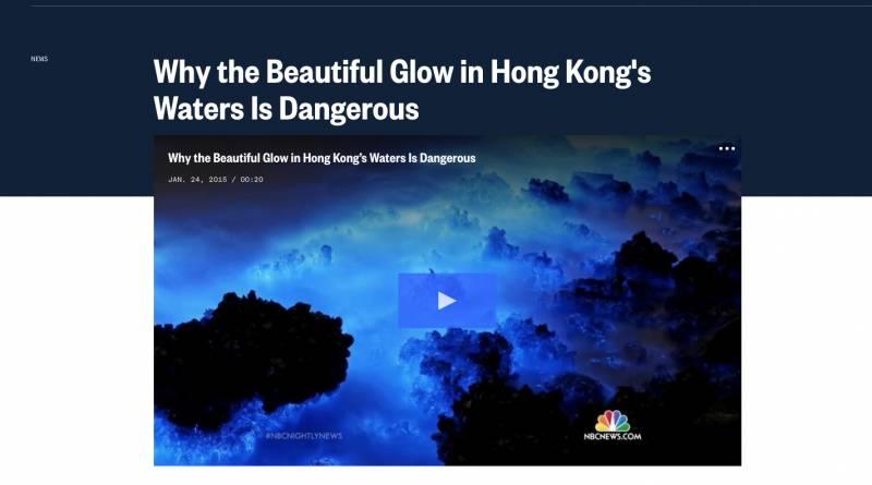 (截圖來源:NBC News)