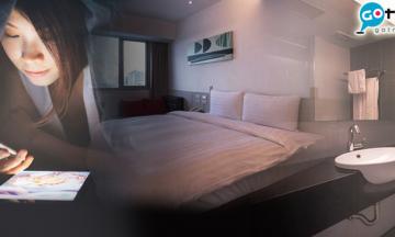 酒店鬧鬼實錄|台灣嘉義酒店鬼魂狂玩你手機!低吟騷擾徹夜難眠......