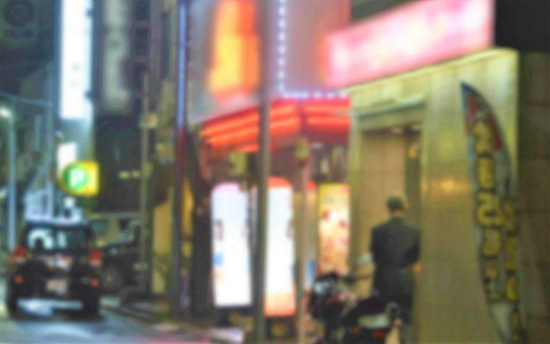 日本風俗店恐難捱過疫情 價格劈至500円並變更服務內容!