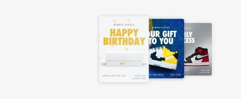 Nike生日送0折扣優惠碼