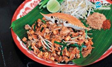 曼谷Best100, 曼谷美食, 曼谷, 泰國, 泰菜, 泰國米芝蓮, Baan Phadthai