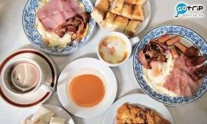 曼谷Best100, 曼谷美食, 曼谷, 泰國, 泰菜, On Lok Yun
