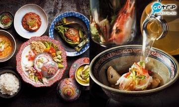 泰國米芝蓮2020, 曼谷Best100, 曼谷美食, 曼谷, 泰國, 泰國米芝蓮, 米芝蓮