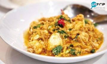曼谷Best100, 曼谷美食, 曼谷, 泰國, 泰菜, Thanying Restaurant