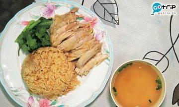 曼谷Best100, 曼谷美食, 曼谷, 泰國, 泰菜, 文堂吉新加坡雞飯
