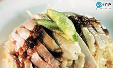 曼谷Best100, 曼谷美食, 曼谷, 泰國, 海南雞飯, Samai Seik
