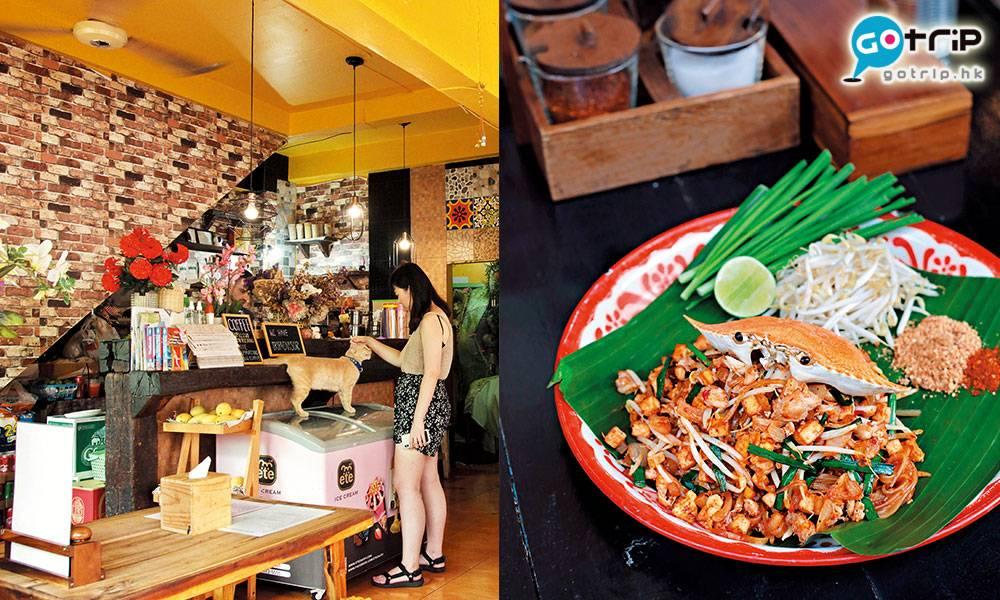 曼谷美食2020, 曼谷Best100, 曼谷美食, 曼谷, 泰國, 泰菜