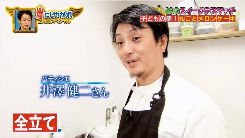 餅廚井澤健二表示,製作這個蜜瓜蛋糕的秘訣,是 要把鮮忌廉打至完全挺身,這樣蛋糕、水果及忌廉 才會「 緊貼一起 」,切出來才會漂亮。