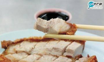 曼谷Best100, 曼谷美食, 曼谷, 泰國, 燒腩仔, 米芝蓮, Kuayjup MR.JO