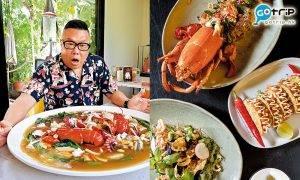 曼谷海鮮2020, 曼谷Best100, 曼谷美食, 曼谷, 泰國, 泰國海鮮