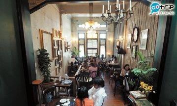曼谷Best100, 曼谷美食, 曼谷, 泰國, 曼谷Cafe, 打卡, Ha Tien Café